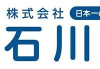 石川建装ロゴ